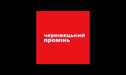 Чернівецький Промінь